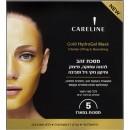 215 CARELINE Золотая гидрогелевая увлажняющая маска для лица с интенсивным лифтингом