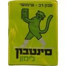 99999 NECA7 Syntabon Многофункциональное мыло Lemon 230 г