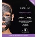 214 CARELINE Черная гидрогелевая антивозрастная маска для лица