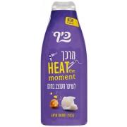 875 KEFF Кондиционер с кератином и маслом ши для волос с термоукладкой 700 мл